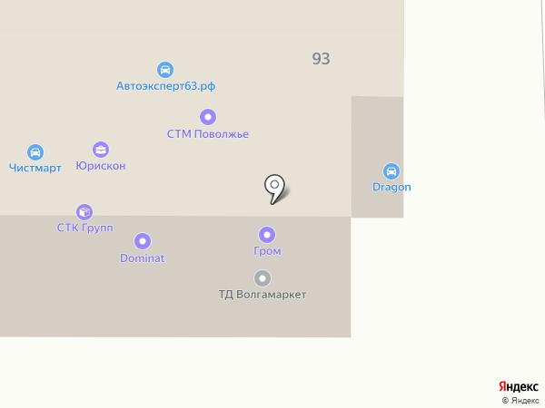Юрискон на карте Самары