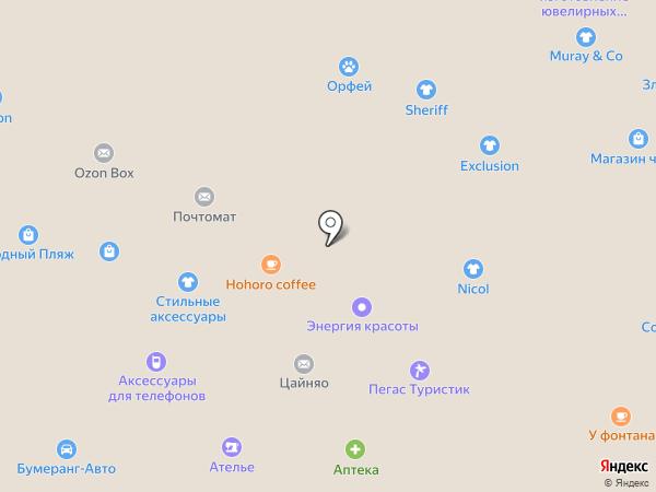 Твоя Марка на карте Самары