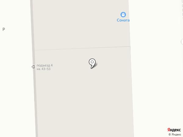Империал на карте Самары