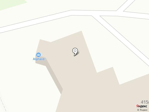 Alphard на карте Самары