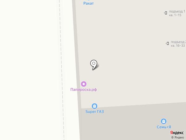 Котел & Колонка на карте Самары