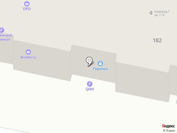 Русалка на карте Самары