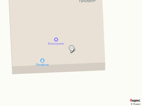 Doors & Doors на карте Самары
