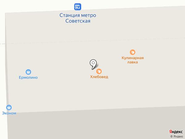 Хлебовед на карте Самары