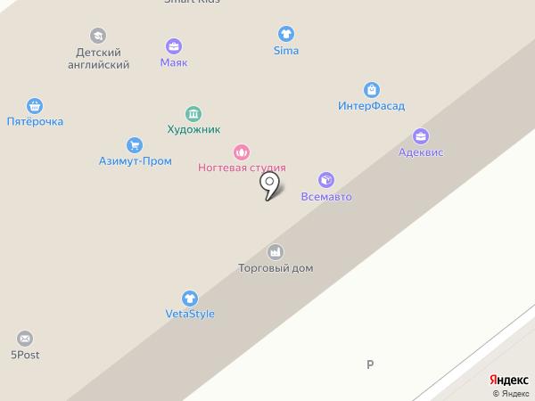 Эколого-правовой центр на карте Самары