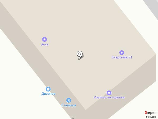 Верона Сервис на карте Самары
