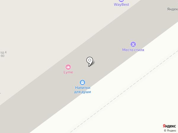 Студия красоты Оксаны Буровой на карте Самары