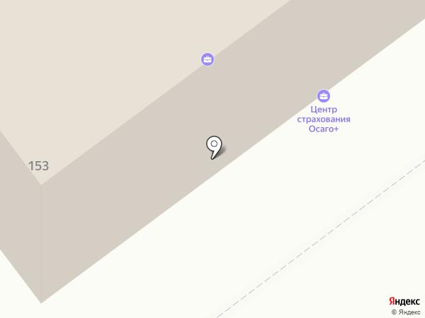 Ravenol на карте Самары