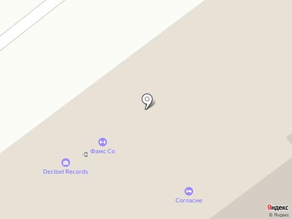 Perfect image на карте Самары