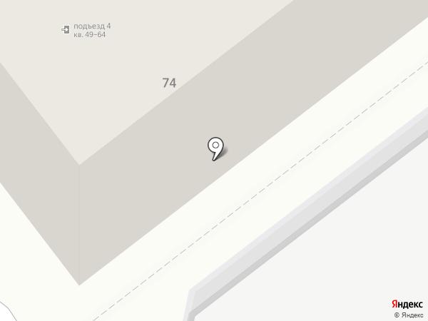 Beer Маг на карте Самары