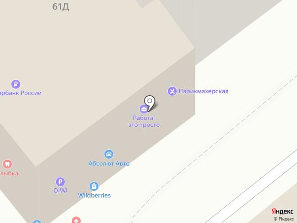 Парикмахерский салон на карте Самары