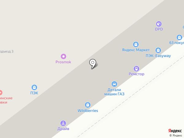 Кега на карте Самары