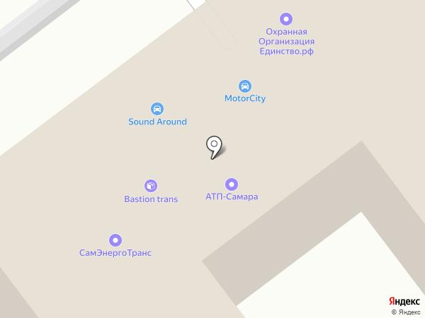 ПроектСтройЭкология на карте Самары