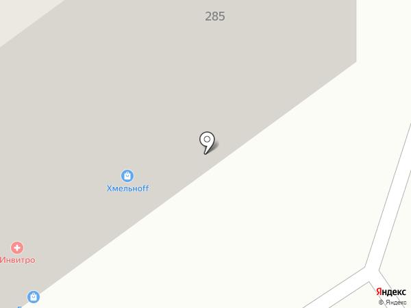 СамараМегаСервис на карте Самары