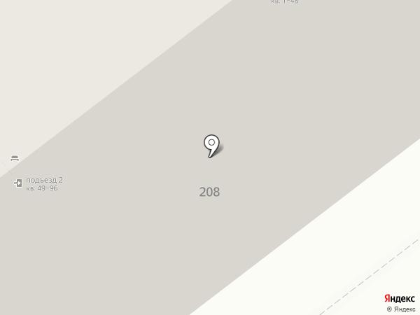 Studio Art на карте Самары