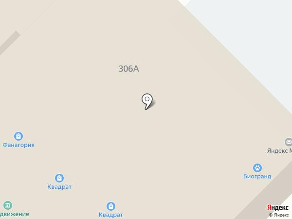 Торэкс на карте Самары