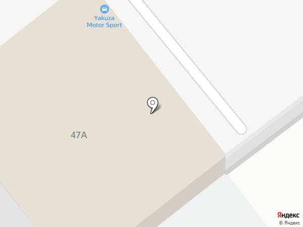 Yakuza на карте Самары