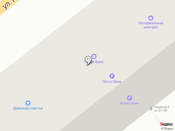 FREESHOP на карте Самары