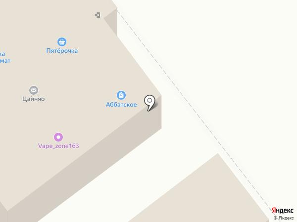 Поставщик на карте Самары