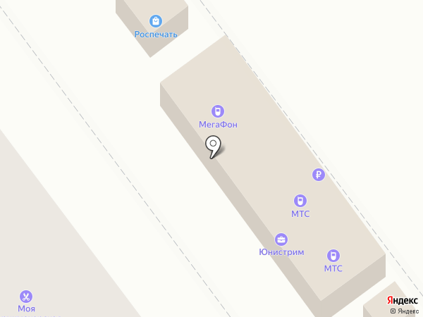 Ваши Деньги на карте Самары