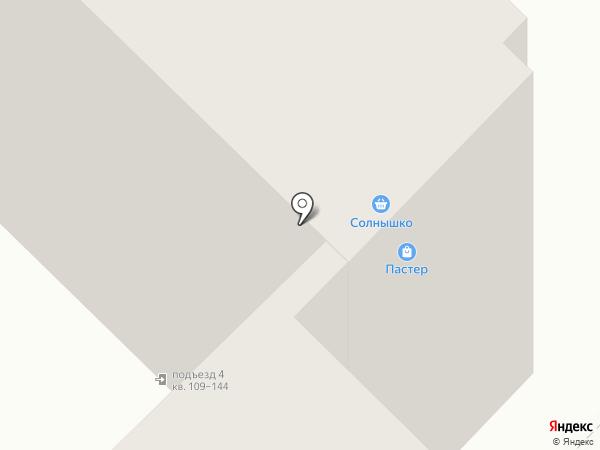 ПасТер на карте Самары