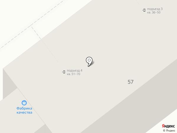Лидер на карте Самары