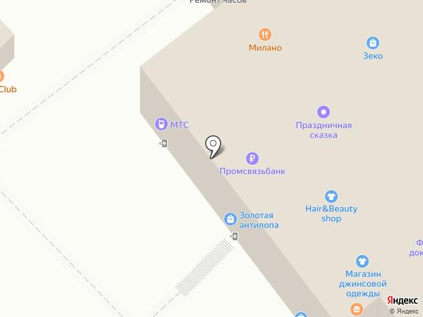 Леди Элит на карте Самары