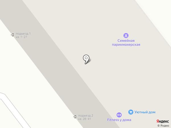 Лавка старьёвщика на карте Самары