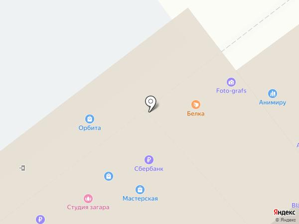Жигулевская пивная на карте Самары