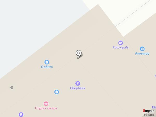 X.L. на карте Самары