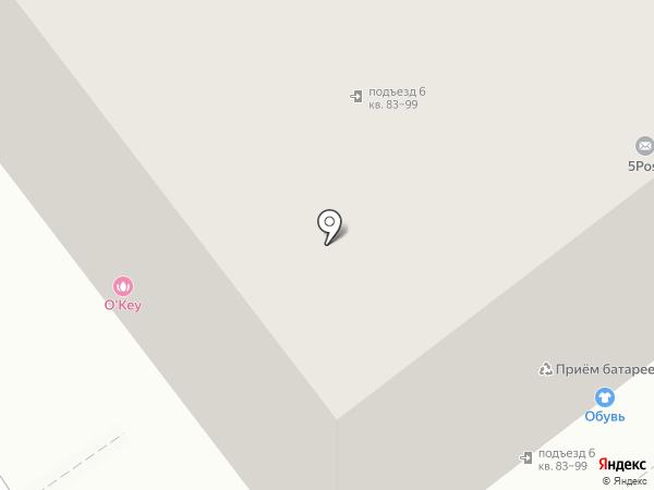ПРАВИЛЬНОЕ РЕШЕНИЕ на карте Самары