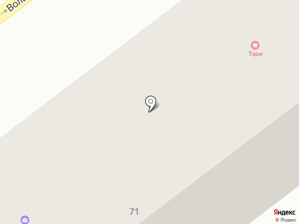 СДЭК на карте Самары