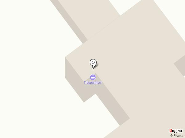 Средневолжская инженерная компания на карте Самары