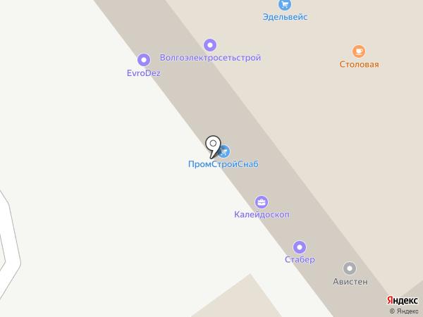 Каро Ленд на карте Самары