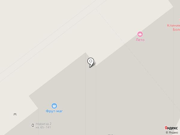 ДоброЦвет на карте Самары