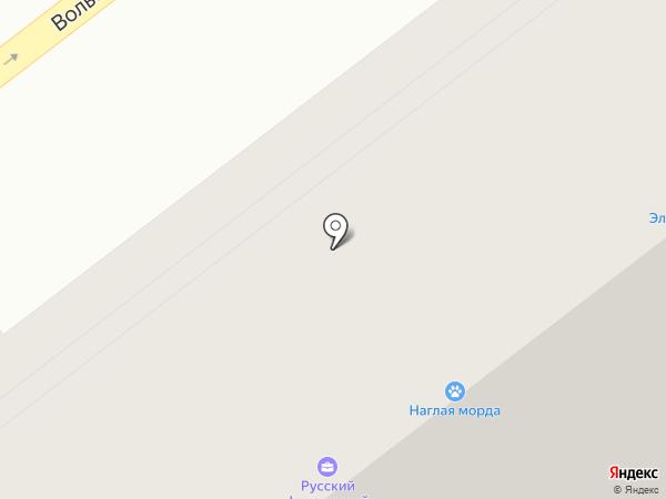 ЭЛЕКТРОСИЛА на карте Самары