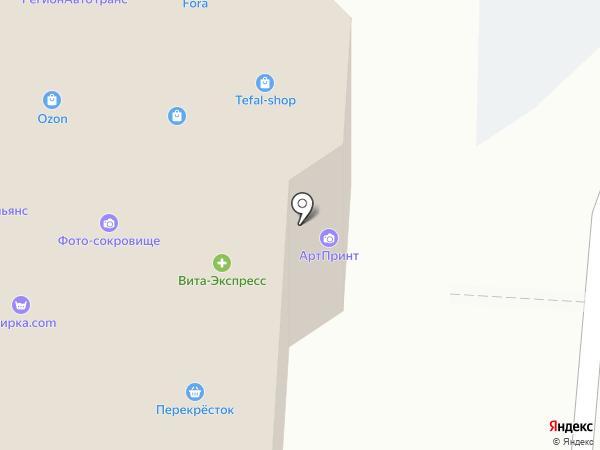Комплект на карте Самары