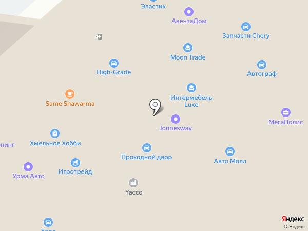 Дело Банное на карте Самары