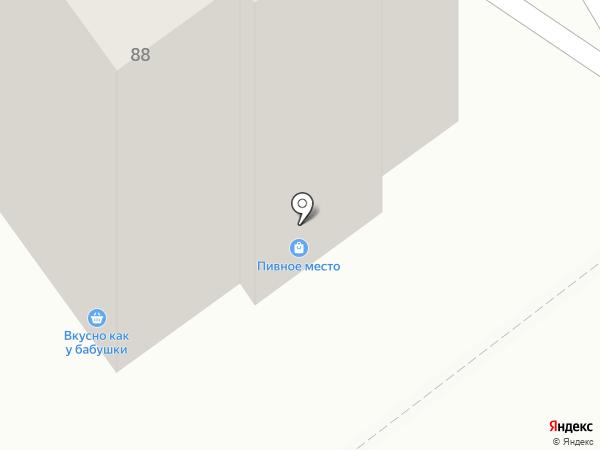 Светлое и Темное на карте Самары