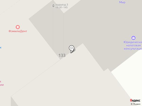 Меридиан Жизни на карте Самары