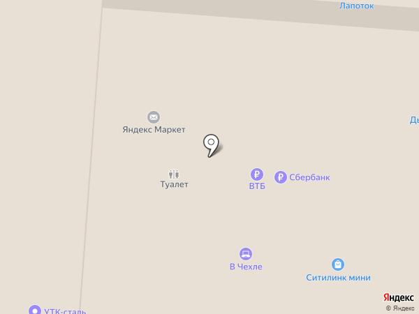 Перчики на карте Самары