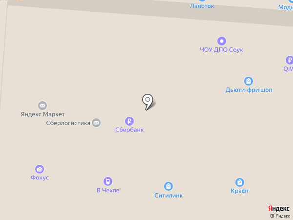Ситилинк Самара на карте Самары