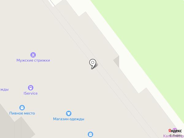 СТРОЙИНДУСТРИЯ на карте Самары