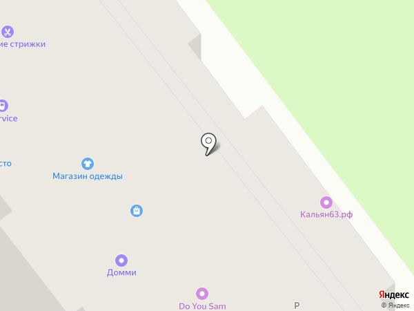 Молочная лавка №1 на карте Самары