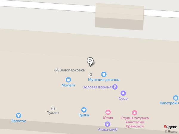 Анталия на карте Самары