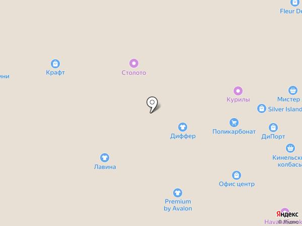 Premium by Avalon на карте Самары