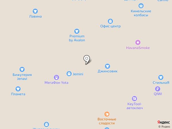 Джинсовик на карте Самары