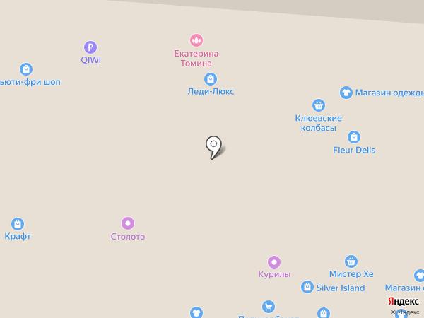 Кофейня-кондитерская на карте Самары