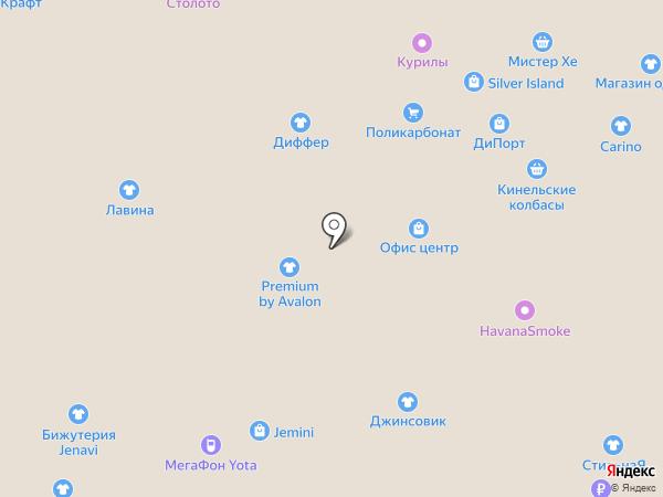 Магазин сумок и кошельков на карте Самары