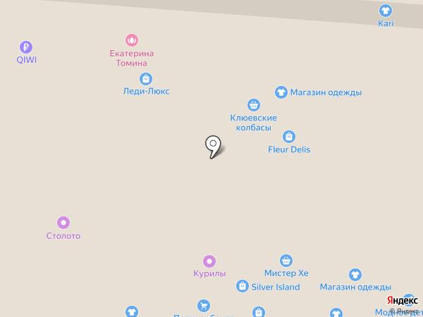 Re Start на карте Самары